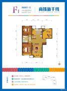 高铁新干线2室2厅1卫92平方米户型图