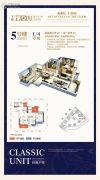 大雅云居山2室2厅1卫86平方米户型图