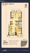 荣盛・锦绣外滩3室2厅2卫110平方米户型图