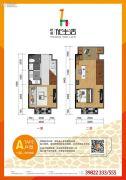 屹辰优生活2室1厅1卫0平方米户型图