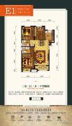 华源公园1号3室2厅2卫93平方米户型图