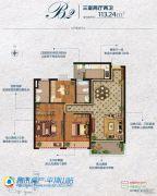 常绿林溪美地3室2厅2卫113平方米户型图