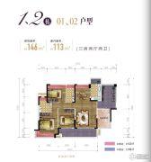 东城天樾3室2厅2卫146平方米户型图