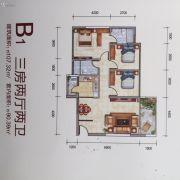 嘉鑫・阳光城3室2厅2卫107平方米户型图