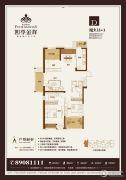 四季金辉3室2厅2卫125平方米户型图