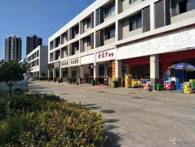东方金谷产业城