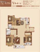 观澜居4室3厅2卫0平方米户型图
