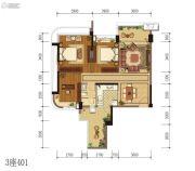 雅居乐新城湾畔3室2厅1卫105平方米户型图