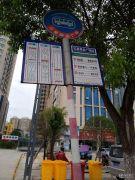 红星商业广场二期交通图