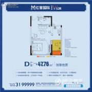 红星国际1室1厅1卫47平方米户型图