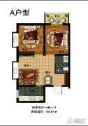 华凯格林郡2室2厅1卫64平方米户型图