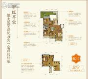 乐富强・悦湖山院4室2厅2卫217平方米户型图