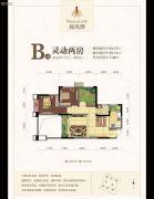 凤凰湾2室2厅1卫81平方米户型图