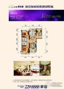 仁怀碧桂园3室2厅2卫0平方米户型图