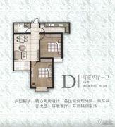 万浩俪城2室2厅1卫90平方米户型图
