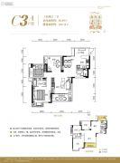 皇冠国际3室2厅2卫85平方米户型图