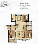 三箭・瑞景苑3室2厅2卫128平方米户型图
