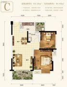 广元世纪城・红星美凯龙2室2厅1卫69平方米户型图