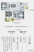 明�@锦绣天成2室2厅1卫87平方米户型图