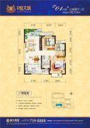 桂林恒大城3室2厅1卫92平方米户型图