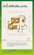 道伟山水华苑4室2厅2卫0平方米户型图