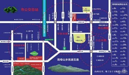 雨母新城二期・紫荆园