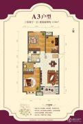 莱钢・凯旋公馆3室2厅1卫112平方米户型图