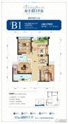 海天假日半岛3室2厅1卫83平方米户型图