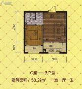 万豪・国际花园1室1厅1卫58平方米户型图