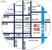 浦江花园交通图