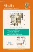 旭阳台北城2室2厅1卫65平方米户型图
