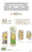 盛世龙城4室3厅3卫253平方米户型图