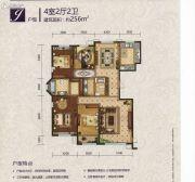 天鹅湖小镇・东区4室2厅2卫256平方米户型图