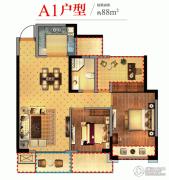 浙能・蓝园3室2厅1卫88平方米户型图