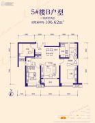 曲江美好时光3室2厅2卫106平方米户型图