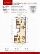 瀚城国际二期2室2厅1卫112平方米户型图