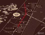 山水悦府交通图