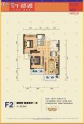 千禧城2室2厅1卫88平方米户型图