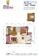 银翔后住1室2厅1卫61平方米户型图