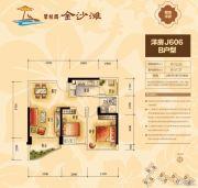 碧桂园金沙滩2室2厅1卫57--72平方米户型图