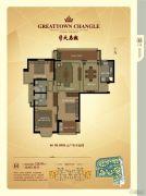 长乐大名城3室2厅2卫128平方米户型图