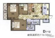 盛锦花园3室2厅2卫110平方米户型图