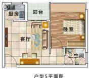 和园1室1厅1卫0平方米户型图