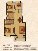 香水郡3室2厅1卫100--103平方米户型图