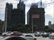 亿力国际广场实景图