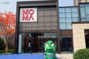 当代MOMA沿湖城外景图