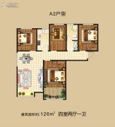 光彩国际�Z园4室2厅1卫126平方米户型图