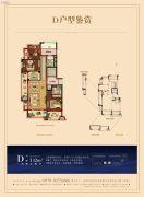 蔚蓝海岸3室2厅2卫142平方米户型图