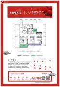 童梦天下3室2厅2卫87平方米户型图