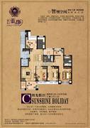 金石蓝郡3室2厅2卫140--143平方米户型图